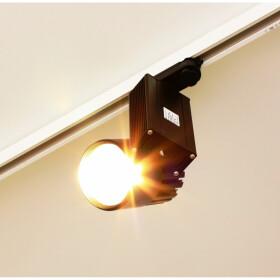PAR30 30W LED Stromschienenstrahler für Euroschiene 2700K + pink schwarz Ra90 Strahler schwenkbar warmweiß Schienenstrahler Leuchte Lampe 3 Phasen Stromschiene