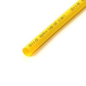 Schrumpfschlauch gelb 11mm Durchmesser 2:1 Meterware