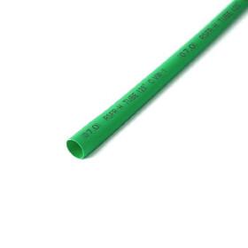 Schrumpfschlauch grün 7mm Durchmesser 2:1 Meterware